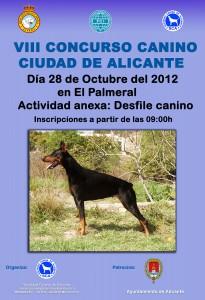 cartel2012Alicantepalmeral